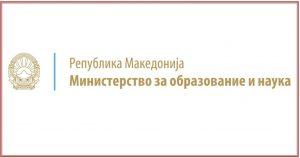 http://www.mon.gov.mk/index.php
